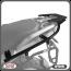 SUPORTE TRASEIRO SCAM SPTO119 R1200GS / R1250GS